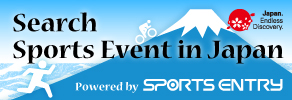 Search sports event in Japan