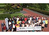 サンケイスポーツ ダブルスマッチプレー ゴルフ選手権2016