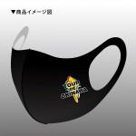 ツール・ド・おきなわオリジナルデザインのマスク販売開始!