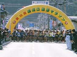 第18回 adidas・紀州口熊野マラソン