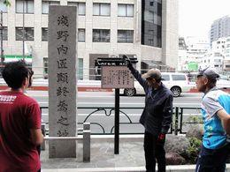"W130 歴史漫談家と東京""地理歴史・文化芸能""を楽しむ!第38景は忠臣蔵の名場面は「刃傷!松の廊下と内匠頭の切腹」を歩く"