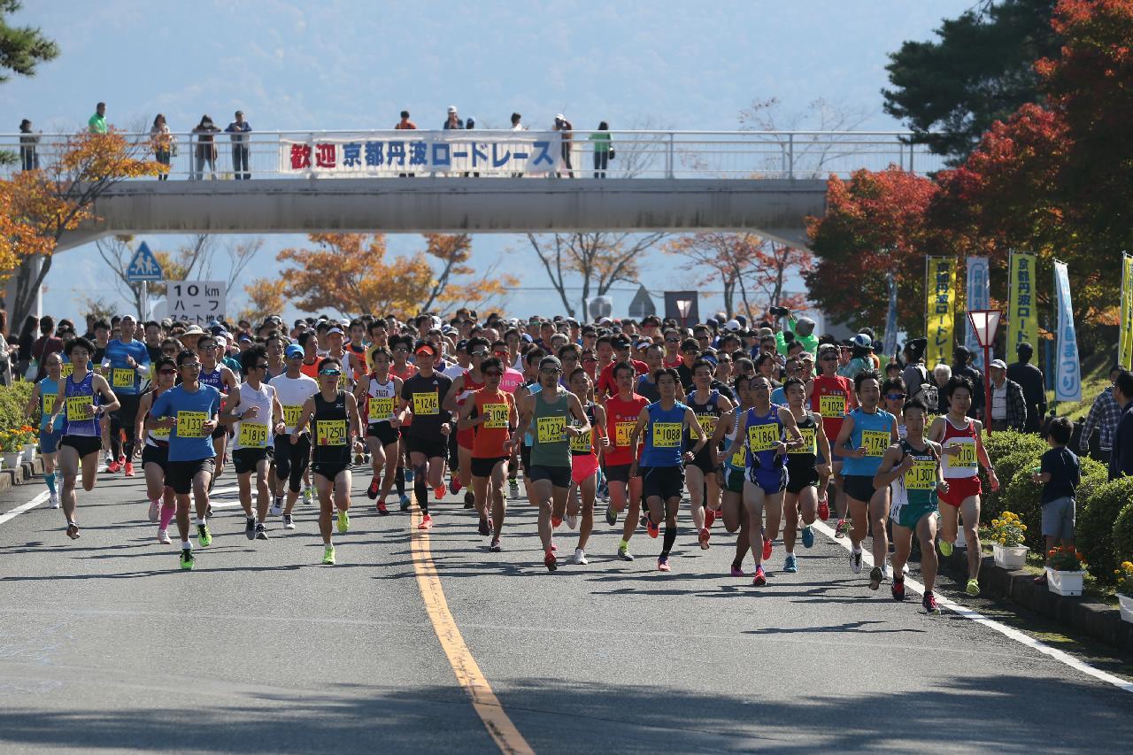2018京都丹波ロードレース大会