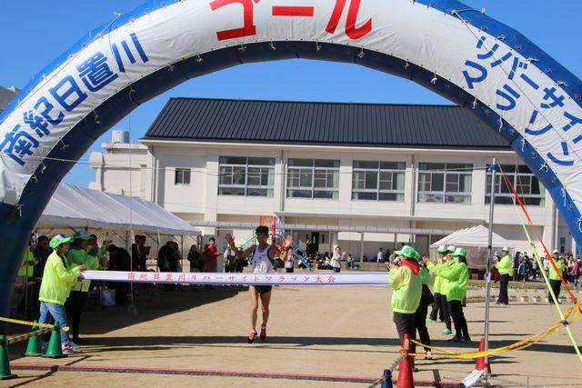 和歌山県 )ハーフマラソン・20Km...