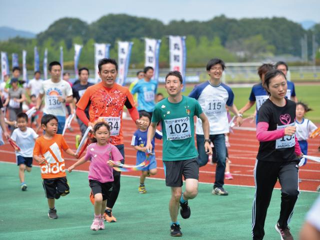 2019栃木市親子ふれあい絆マラソン