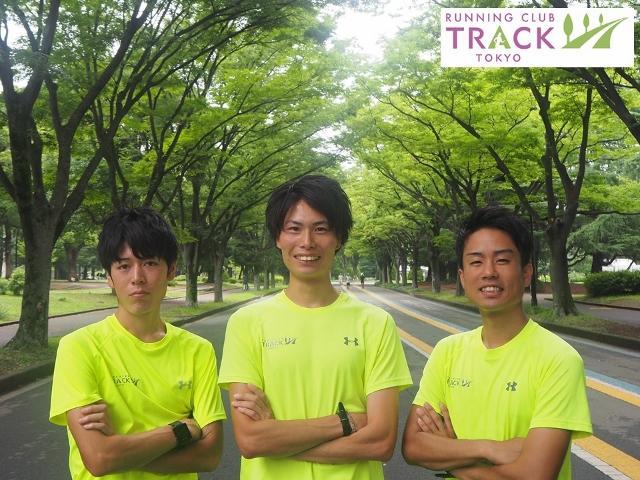 【3ヶ月プロジェクト】目指せサブ4!練習会@皇居【4月・5月・6月開催】