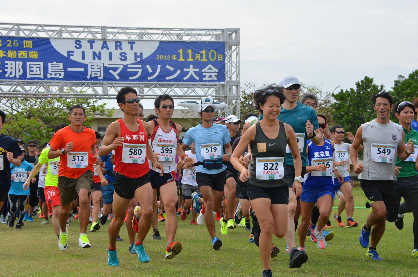 第27回 日本最西端与那国島一周マラソン大会