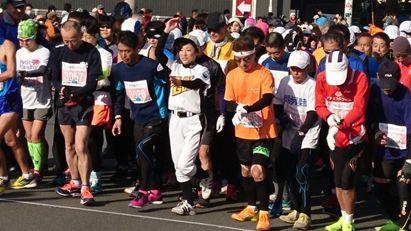 伊東市健康保養地づくり事業 第54回 伊東オレンジビーチマラソン2020
