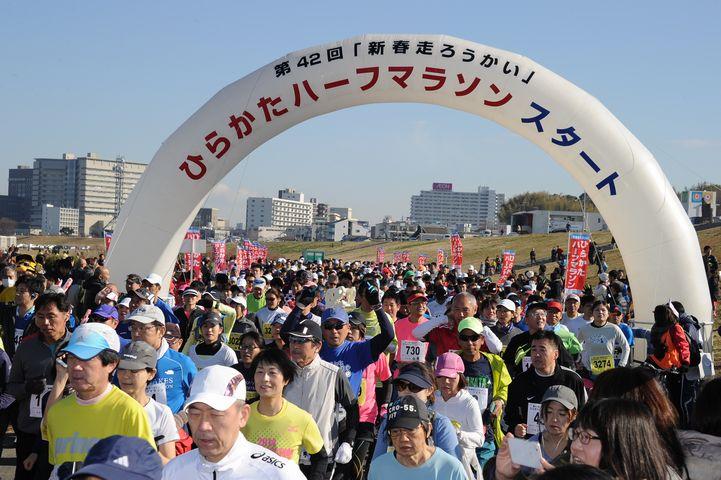 第43回 「新春走ろうかい」ーひらかたハーフマラソンー
