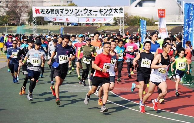 第33回 '20ぎふ鵜飼マラソン・ウォーキング大会