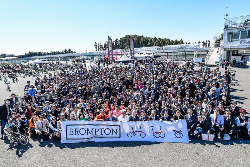 BROMPTON WORLD CHAMPIONSHIP JAPAN 2020
