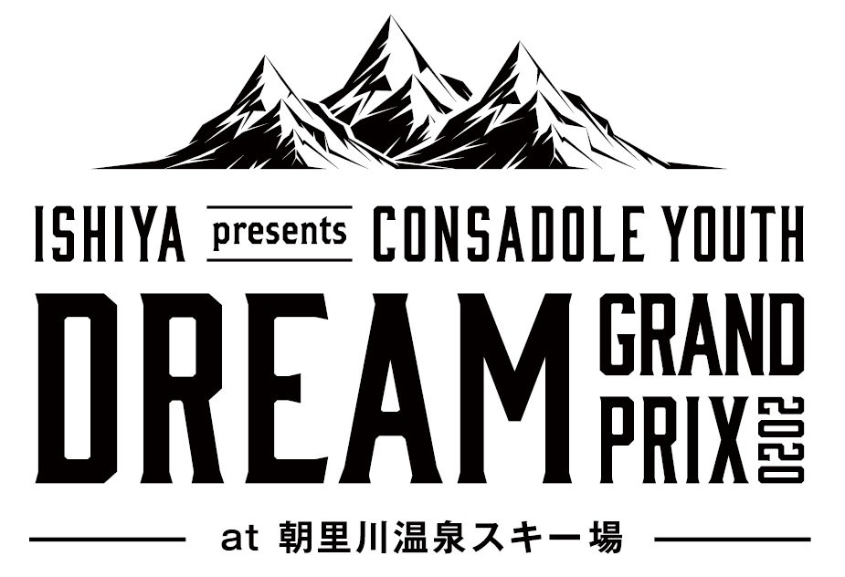 ISHIYA presents CONSADOLE Youth Dream Grand Prix 2020