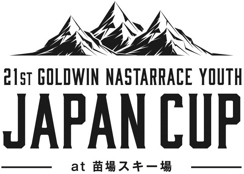 21st GOLDWIN NASTARRACE YOUTH JAPAN CUP