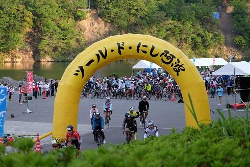 第11回 自転車王国とくしま ツール・ド・にし阿波2020