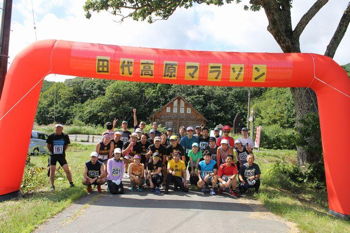 八甲田田代高原マラソン2020