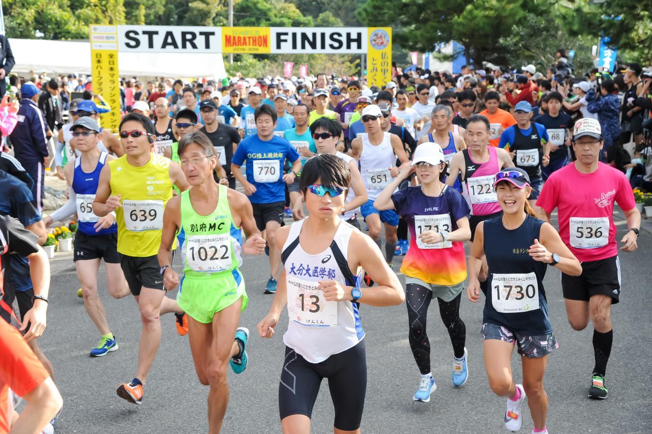 第31回 仏の里くにさき・とみくじマラソン大会