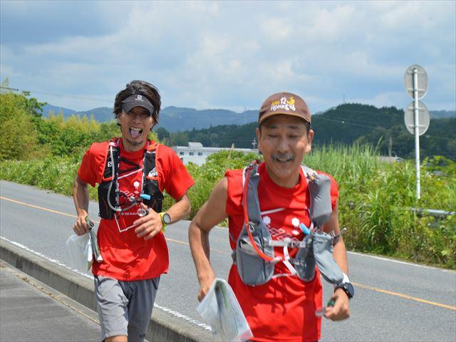 日本大正村フォトロゲイニング 2020 in Summer 〜明智光秀ゆかりの地を巡る〜