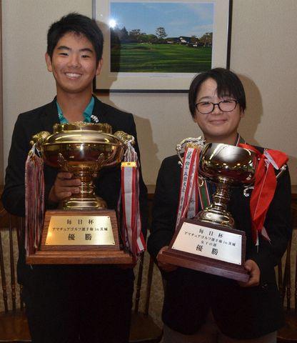 第46回 毎日杯アマチュアゴルフ選手権 in 茨城