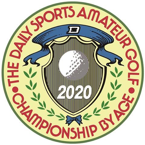 2020(第43回)デイリースポーツ 年齢別アマチュアゴルフ選手権