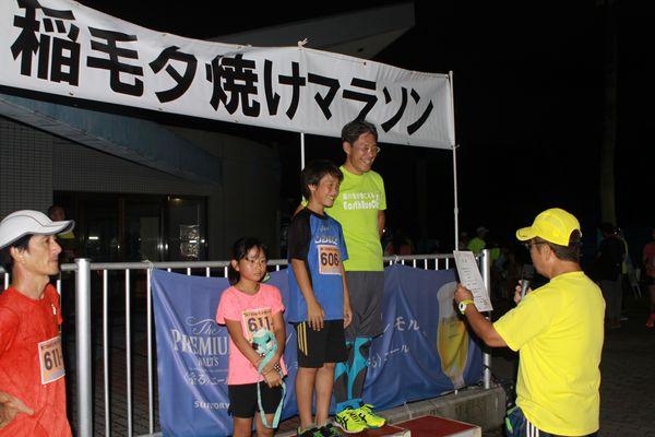 第9回 稲毛夕焼けマラソン(+リモート大会)