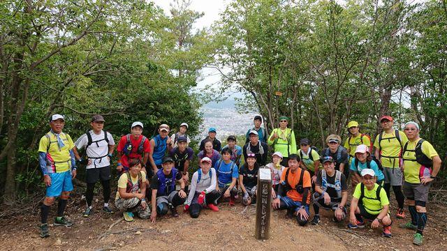 第2回 京都西山トレイルマラニック