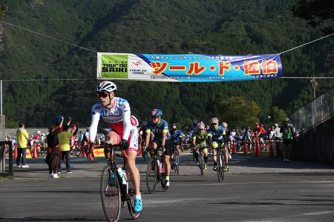 九州チャレンジサイクリング大分県大会 ツール・ド・佐伯2020