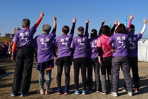 走ることが誰かのためになる!「枚好きチャリティーハーフマラソン」