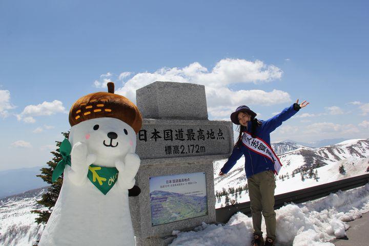 第17回 志賀草津高原ルート・雪の回廊ウォーキング ~日本国道最高地点を歩こう~