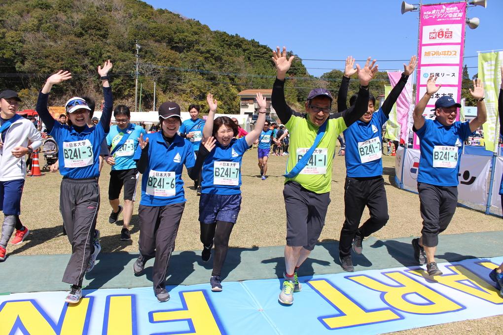 第7回 東九州リレーマラソンIN延岡