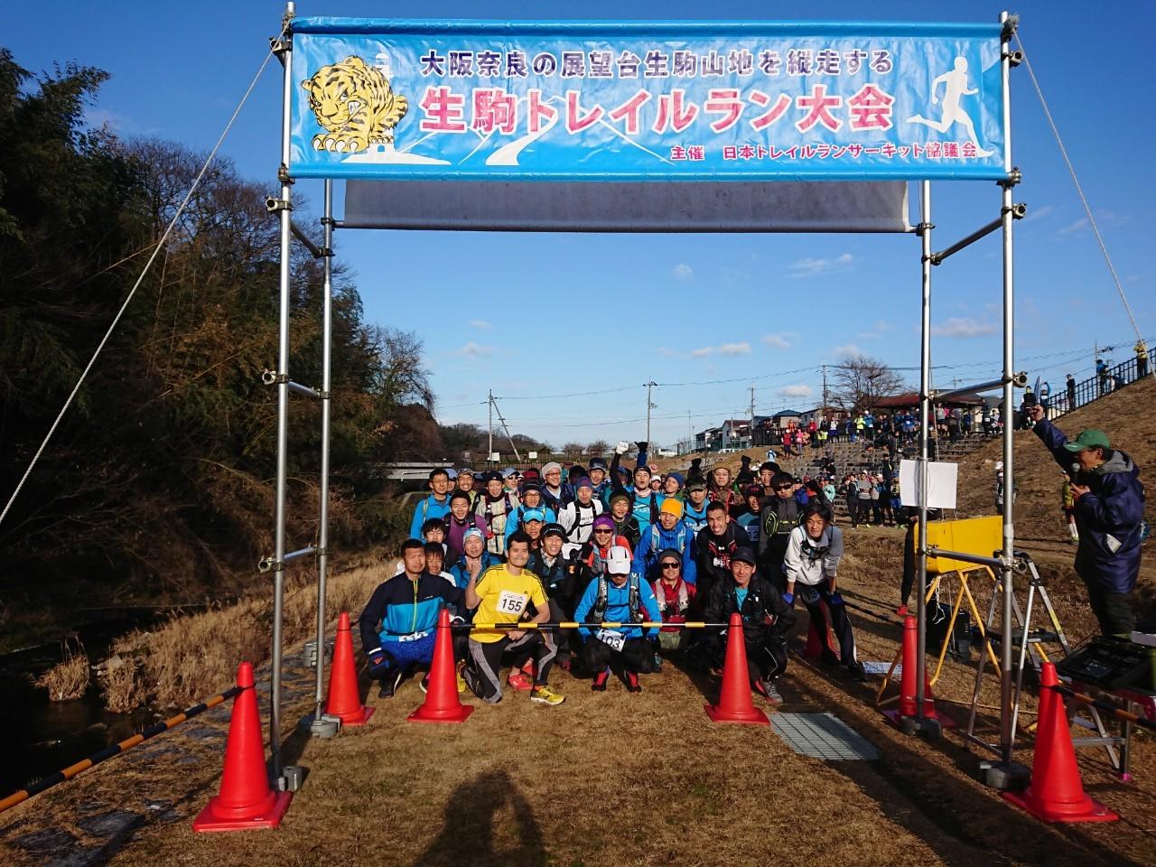 【日本トレイルランサーキット2021】第13回 生駒トレイルラン<冬山>