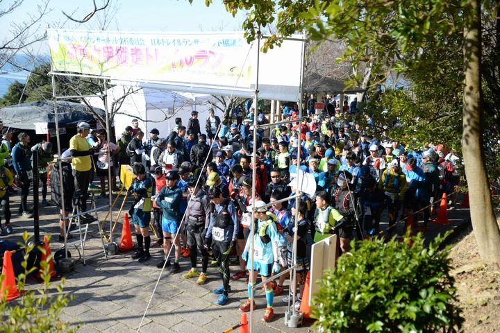 【日本トレイルランサーキット2021】第10回 六甲縦走トレイルラン