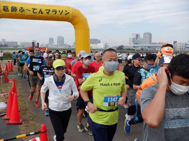 第11回 葛飾ふ〜てんマラソン