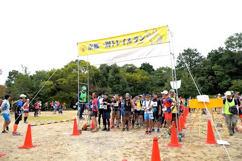 【日本トレイルランサーキット2021】第21回 京都一周トレイルラン<北山コース>