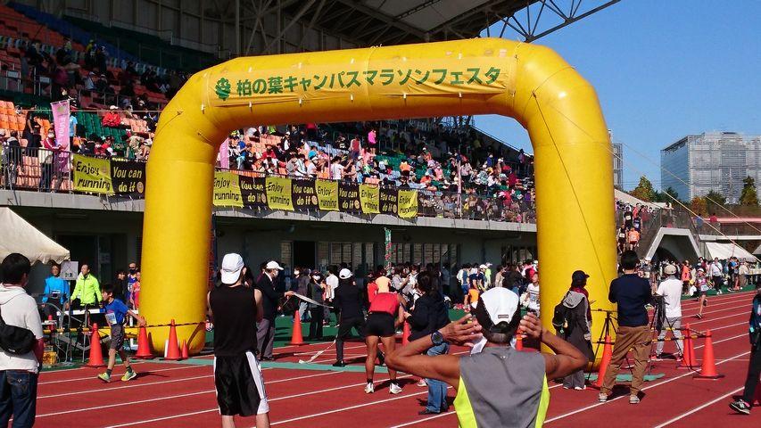 柏の葉キャンパスマラソンフェスタ2021春