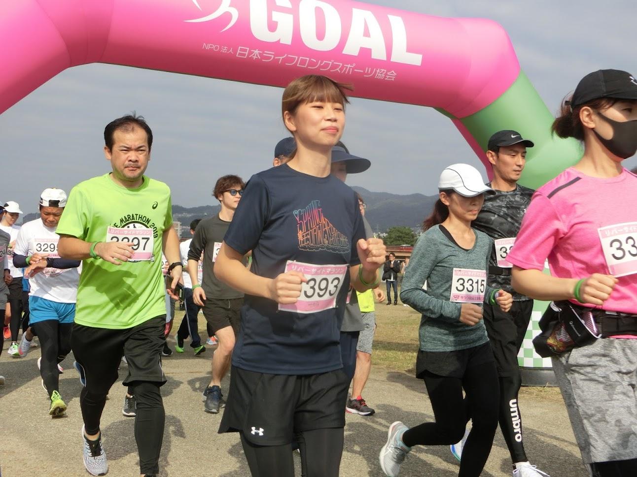 第2回 リバーサイドマラソン加古川大会
